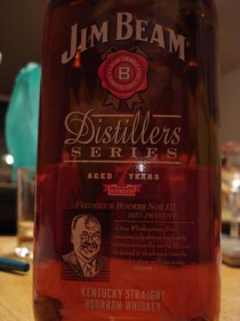 JB_distillers